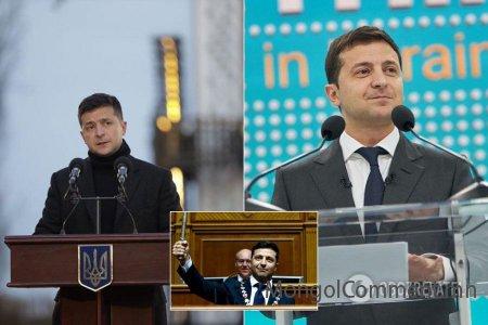 """""""Ард түмний зарц"""" В.Зеленский амласандаа хүрсэн үү?"""