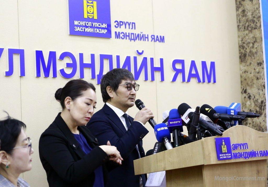 Д.Нямхүү: Дахин18 хүнээс коронавирусийн халдвар илэрч, монгол улсад коронавирусийн батлагдсан тохиолдол 179 бүртгэгдлээ