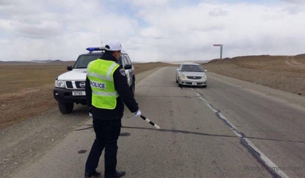 Автомашины төмөр хийцэд хавчуулагдаж, хоёр хүн нас баржээ